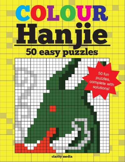 Hanjie colour cover