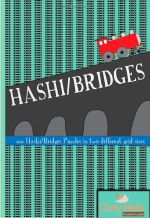 Hashi/Bridges